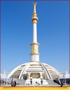 Монумент Независимости Туркменистана. Ашхабад, Туркменистан