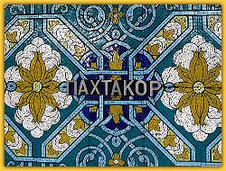 Métropolitain de Tachkent
