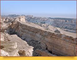 Ustyurt Plateau. Deserts of Asia