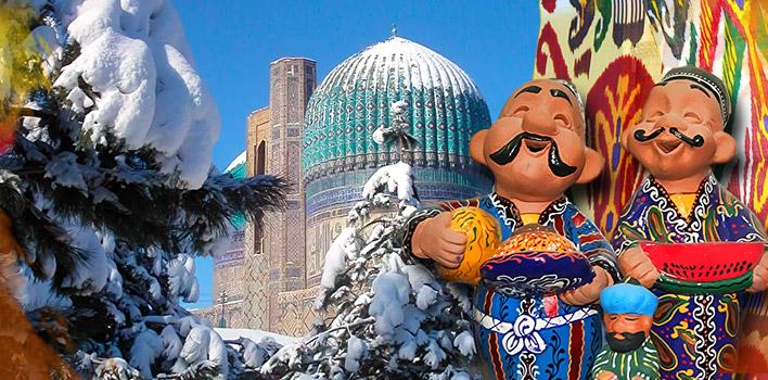 New Year tour: Sightseeing in Tashkent, Bukhara, Samarkand