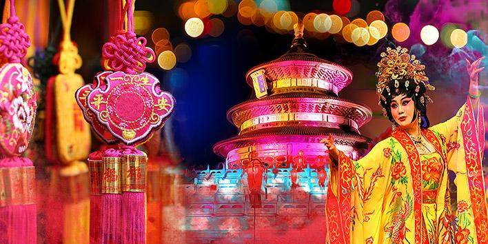Новый год 2019 в Китае