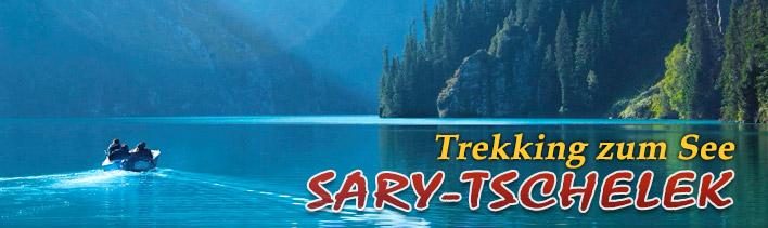 Trekking zum See Sary-Tschelek