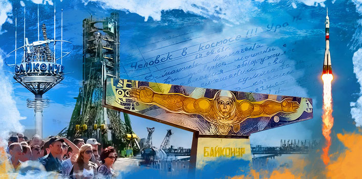 Reise zum Kosmodrom Baikonur (Kasachstan)