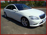 Mersedes-Benz 221 S-class 5.5