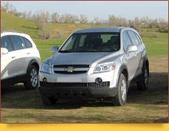Автомобиль представительского класса Chevrolet Captiva