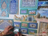 Souvenirs of Uzbekistan