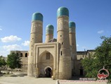 Chor-Minor Madrasah (18th - 19 centr.). Bukhara, Uzbekistan