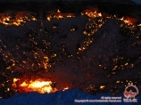 Darwaza gas crater (Karakum)