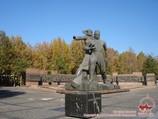 «Courage» Memorial