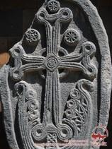 Каменная стела с резным изображением креста - Хачкар