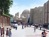 VIP-Узбекистан