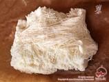 Пашмак (сахарная халва). Разновидности восточной халвы
