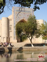 Nadir Divan-Beghi Khanaka. Bukhara, Uzbekistan