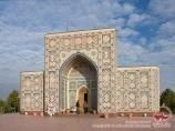 Observatorio de Ulugbek. Samarkanda, Uzbekistán