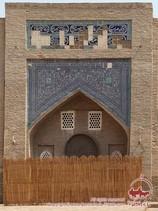 Allakuli-Khan Madrasah. Khiva, Uzbekistan