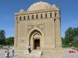 Mausolée des Samanides. Boukhara, Ouzbékistan
