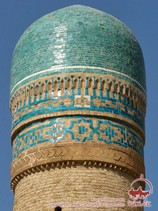 Medersa Tchor-Minor. Boukhara, Ouzbékistan