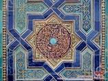 Ornament of Shah-i-Zinda Necropolis (XIV c.). Samarkand, Uzbekistan