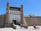 Forteresse Ark