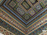 Khudayarkhan palace