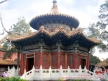 Palace of Confucianism. Beijing, China
