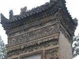 Wujian Building. The Great Mosque Xian