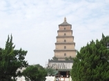 Гигантская пагода диких гусей. Сиань, Китай