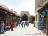 Taki Telpak Furushon Domed Shopping Arcade. Bukhara, Uzbekistan