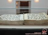 Coran de Osman en el museo. Cerca de Madraza Barak-Khan (XVI s.). Tashkent, Uzbekistán