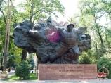 Parque en Almaty, Kazajistán