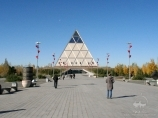 Palace of Peace and Reconciliation. Astana, Kazakhstan