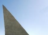 Памятник-стелла в Муйнаке