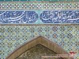 Фрагмент главного портала. Дворец Худоярхана (XIX в.) или «Кокандская урда». Коканд, Узбекистан