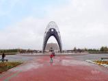 Park Algir