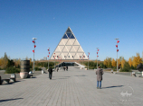 Palace of peace and agreement, Astana