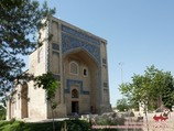 Mausolée Aboubekr Kaffal Ach-Chachi. Tachkent, Ouzbékistan