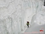 Wall of icy crying