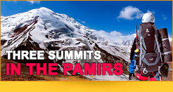 Trekking tour. Three summits in the Pamirs