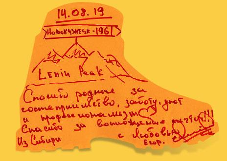 Les avis des alpinistes sur le programme du pic Lénine 2019