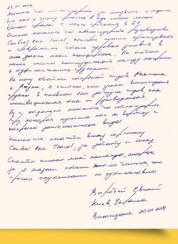 Отзывы восходителей на пик Ленина 2019
