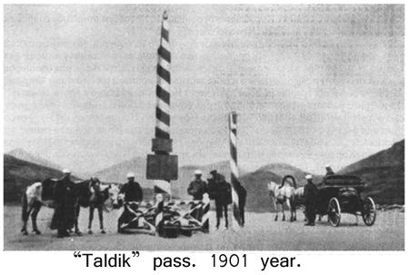 Taldyk pass in 1901 year