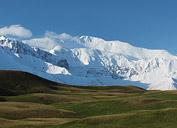 Pik Lenin, Kirgisistan