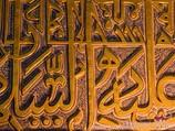 Арабская бязь на стенах Гур-Эмира. Самарканд, Узбекистан
