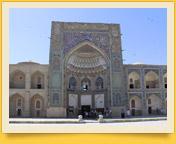 Medrese вes Khans Abdulaziz