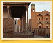 Ак-Мечеть