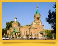 Собор святителя Алексия московского