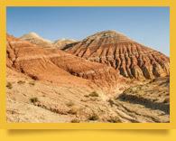 Национальный парк Алтын Эмель