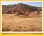 Parc national Altyn-Emel au Kazakhstan