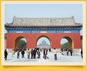 Храм неба. Пекин, Китай