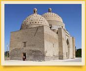 Мавзолей Сайф-ад-Дина Бахарзи. Бухары, Узбекистан